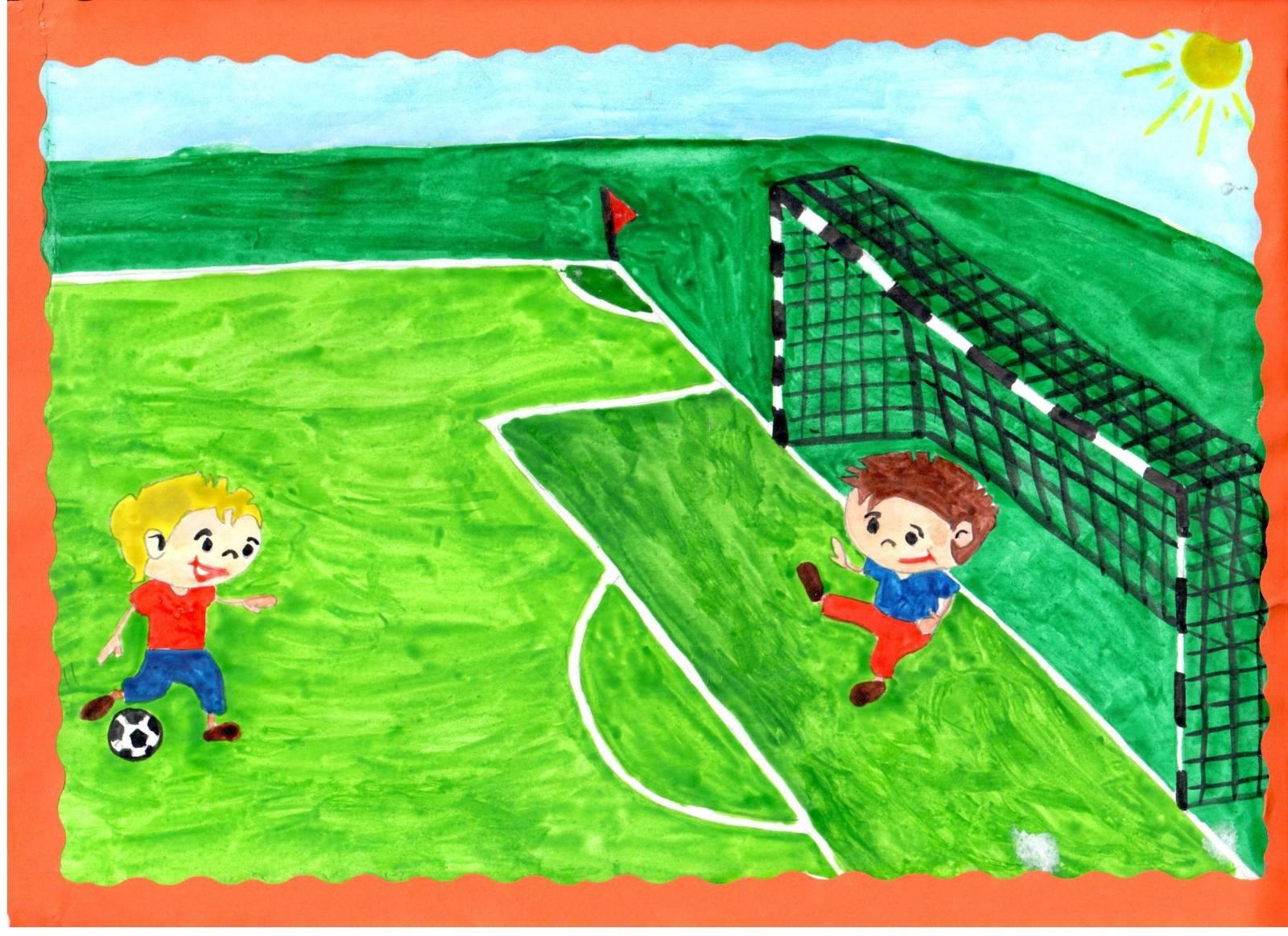 Рисунки про спорт для детей на конкурс